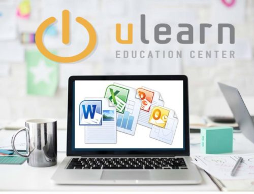 Πιστοποίηση Γνώσης Υπολογιστή