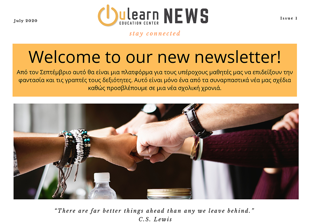 Ulearn Newsletter Issue #1